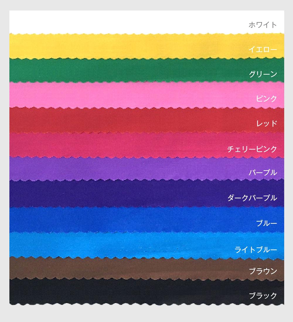 【選べる12色】ケイキ チューブトップブラウス p46