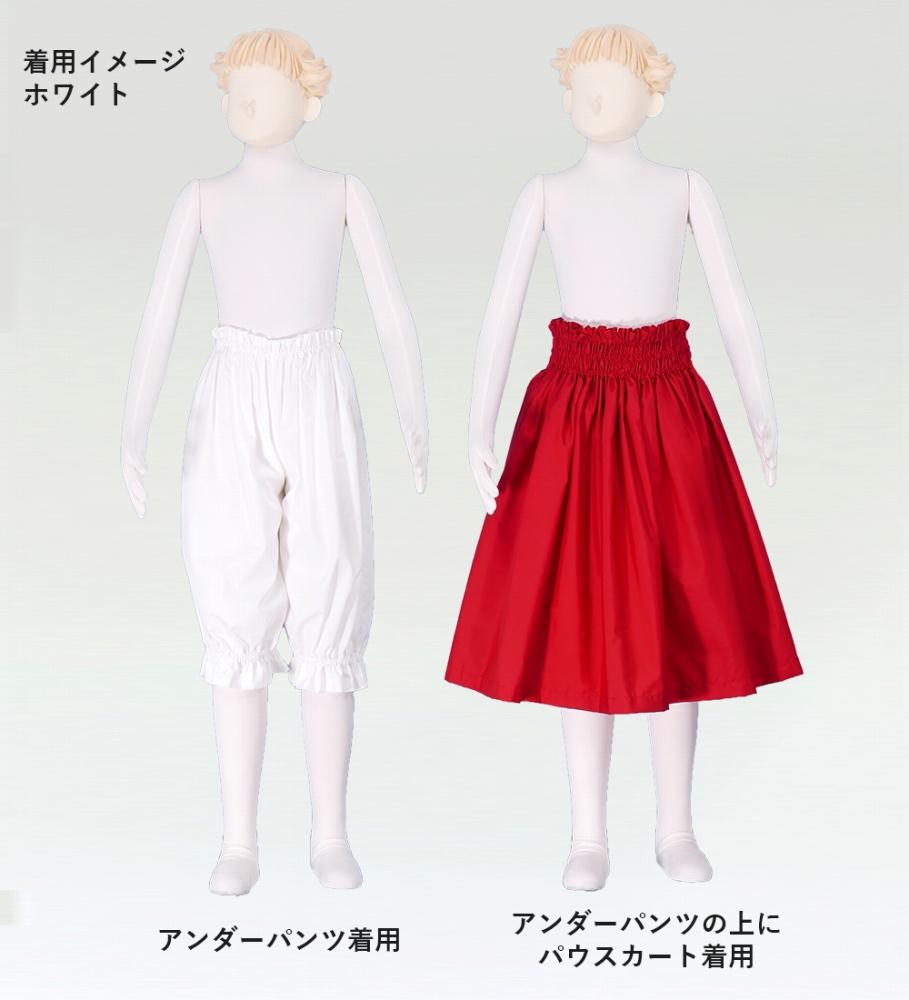 【選べる12色】ケイキ アンダーパンツ p1