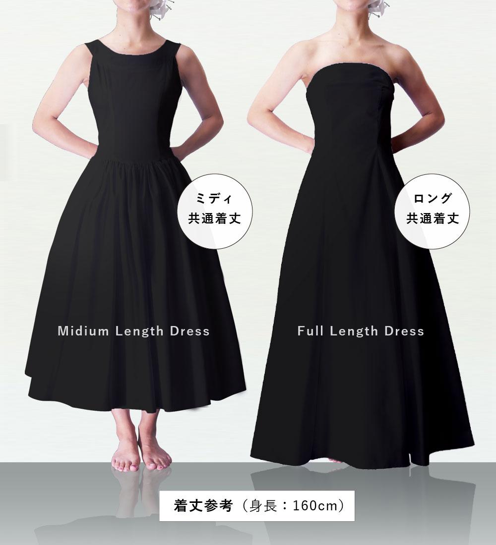 フラダンス ベロア×シャンタン ミディ丈ドレス ブラック 2672bk