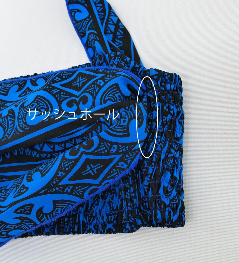 サッシュ付きパレオ風スカート&チューブトップ セット ブルー 2262bl