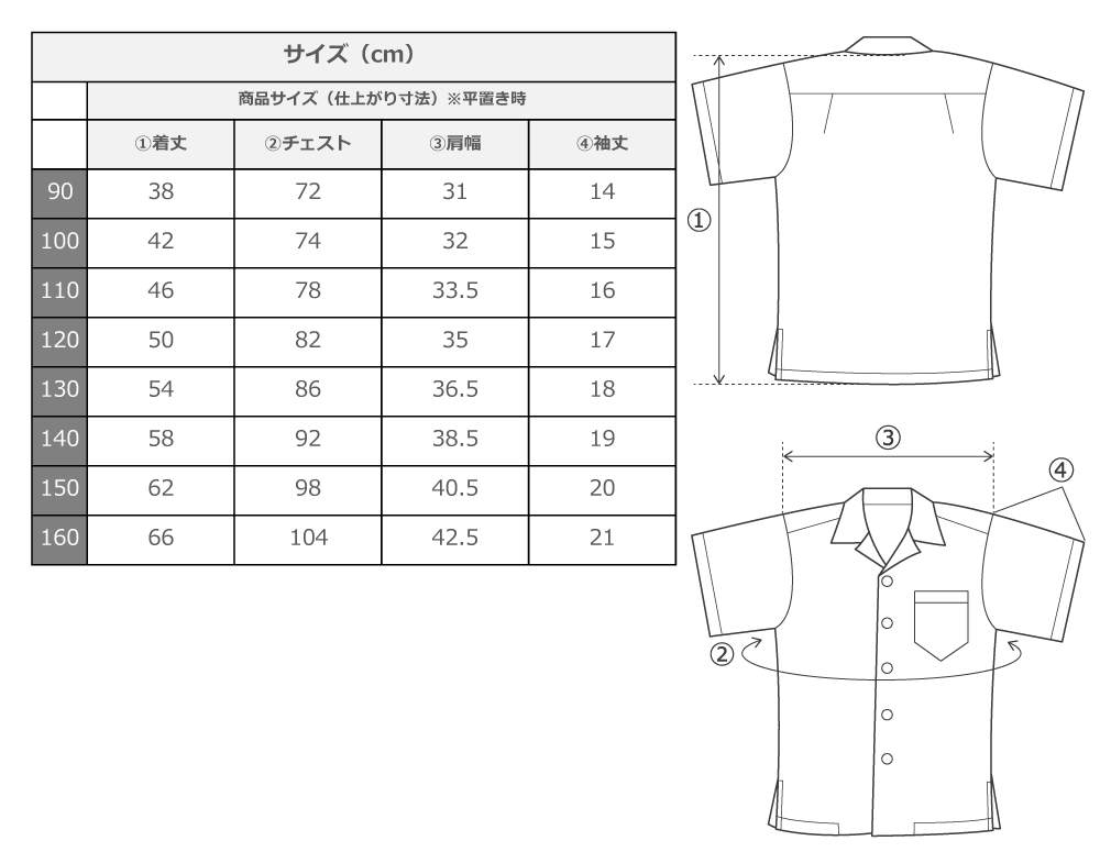 フラダンス アロハシャツ グリーン ボーイズ p23gr