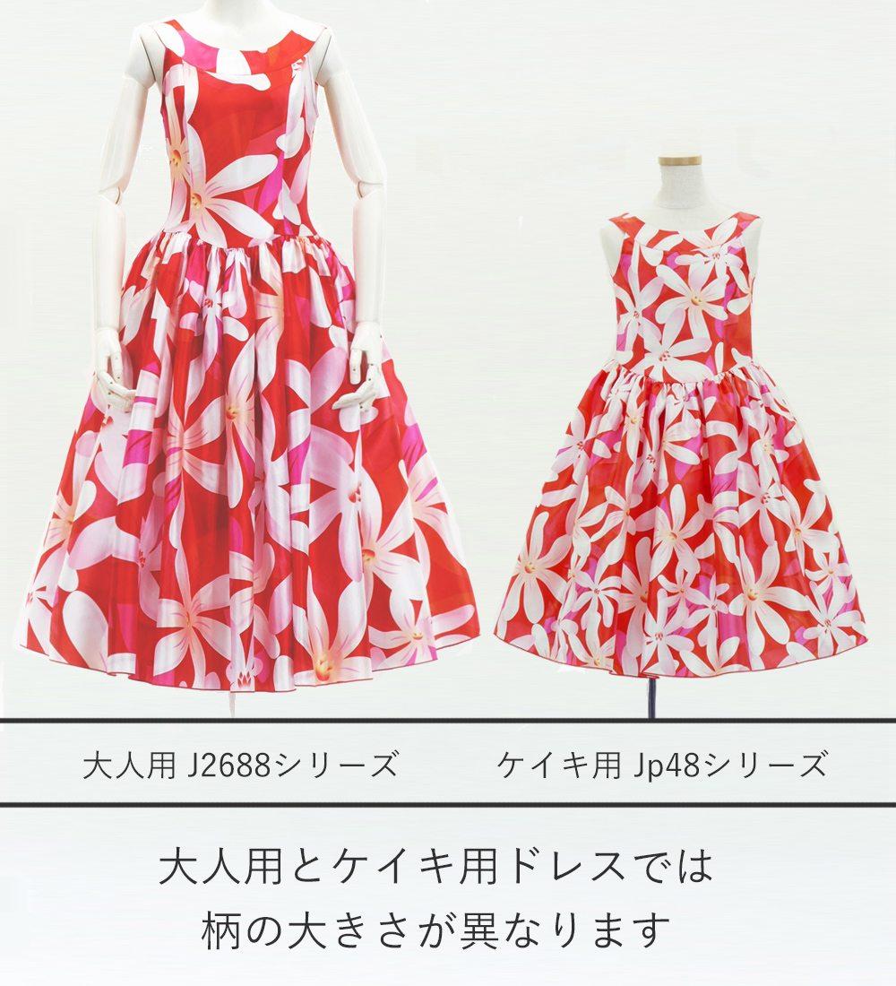 フラドレス ミディ丈 ティアレ オレンジ M-LLサイズ J2688or