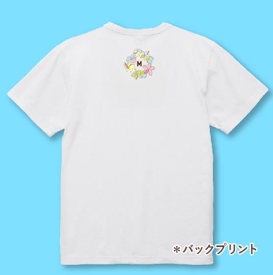 名入れTシャツ ホワイト NT009w