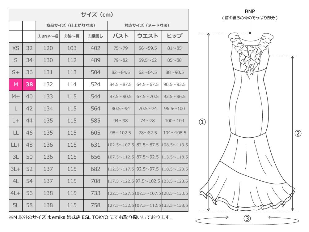 Mサイズ フラメンコ 胸元フリル ベルベット×コシボ ワンピース グリーン×レッド 2443grrdf