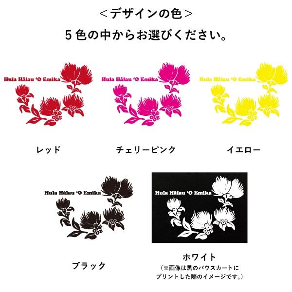 名入れパウスカート レフア 【選べるカラー・スカート丈】 NP003B