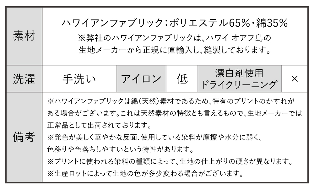 ストラップレス ミディ丈 オレンジ×レッド M(F)サイズ 2485orrdF