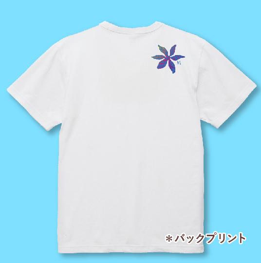 名入れTシャツ ホワイト NT011w