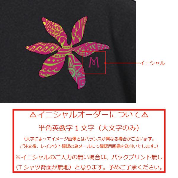 名入れTシャツ ブラック NT012b