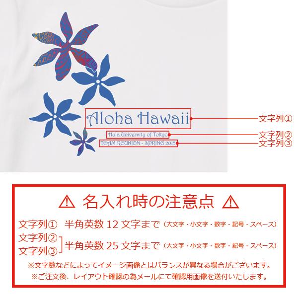 名入れTシャツ ホワイト NT012w