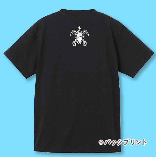 名入れTシャツ ブラック NT013b