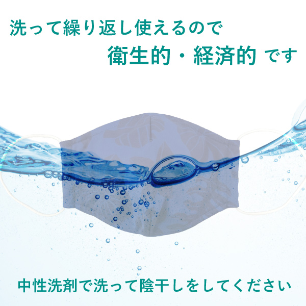 フラメンコマスク 水彩風ローズ柄 ブルー 青 1枚 S/M/Lサイズ 抗菌・防臭 選べる生地 1flamencomask-12bl