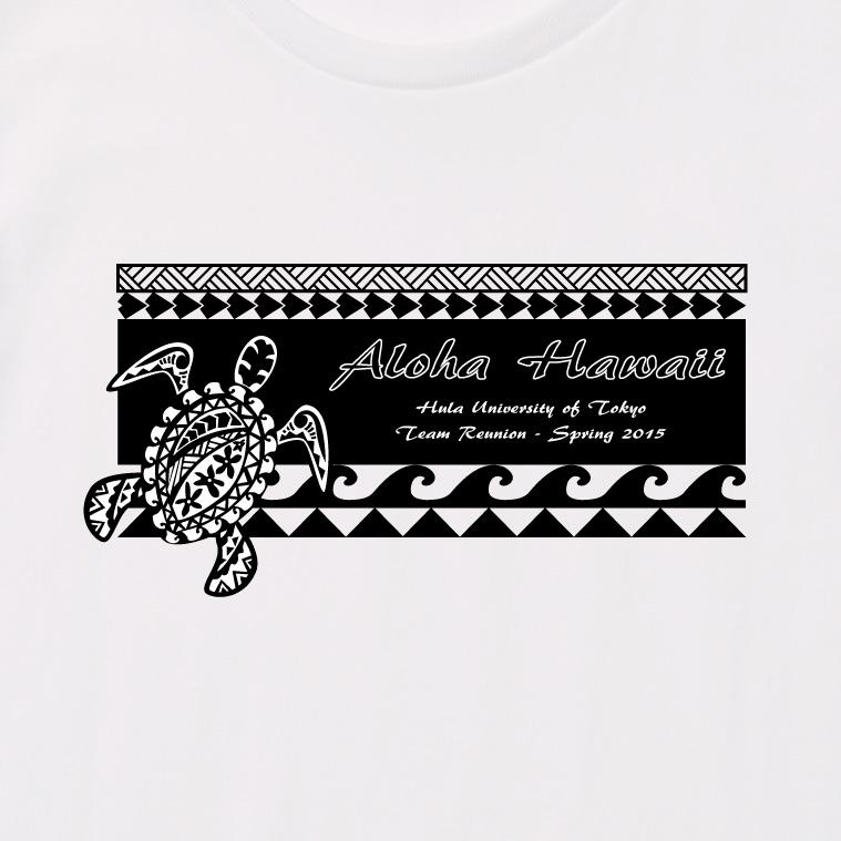 名入れTシャツ ホワイト NT013w