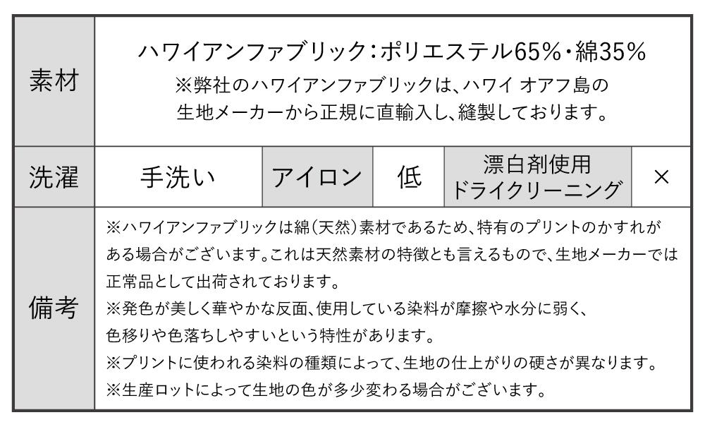 ストラップレス ミディ丈 イエロー×ブルー M(F)サイズ 2485yeblF
