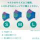 フラメンコマスク カラフル水玉柄 ブラック×ピンク 1枚 S/M/Lサイズ 抗菌・防臭 選べる生地 1flamencomask-13bk