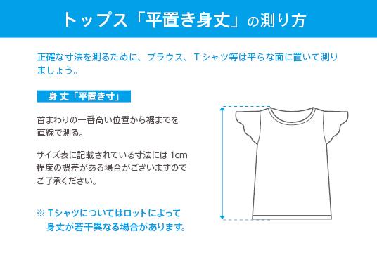 名入れTシャツ ホワイト NT014w