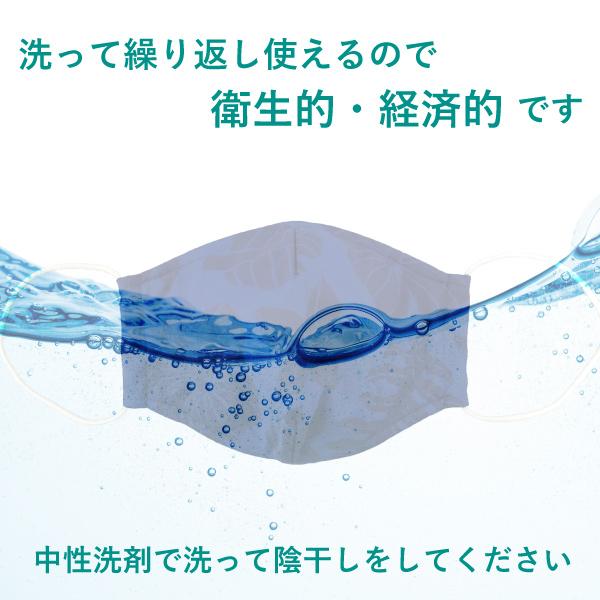 ハワイアンマスク 水彩風フラワーパープル 1枚 S/M/Lサイズ 抗菌・防臭 選べる生地 1emikamk-3pu