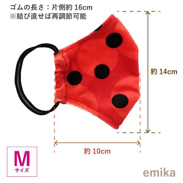 フラメンコマスク 水玉柄 レッド 赤 1枚 S/M/Lサイズ 抗菌・防臭 選べる生地 1flamencomask-14rd