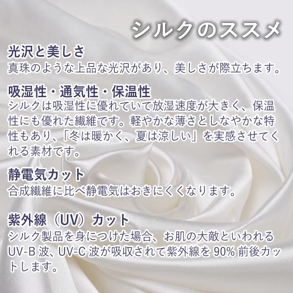 シルク手袋 レース ベージュ 1双 UVカット 12silkraceglo-be