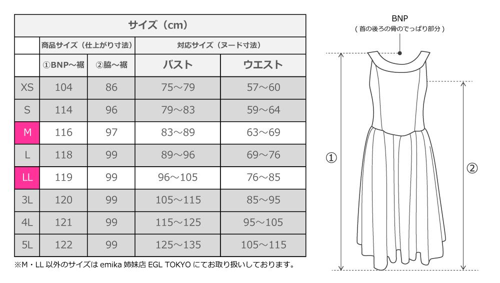 フラドレス ミディ丈ヨークドレス レッド M(F)サイズ 2551rdF