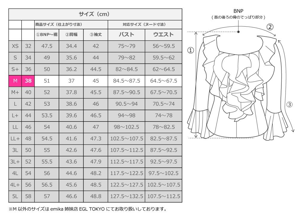 Mサイズ フラメンコ フリル ブラウス レッド×パープル フリーサイズ 2352rpf
