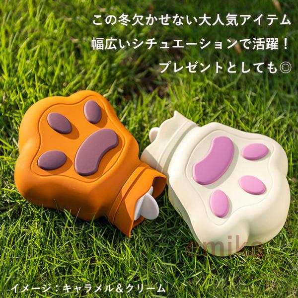 湯たんぽ 猫型 レンジ 加熱 キャラメル色 宅配便発送 1yutanpo-caramel