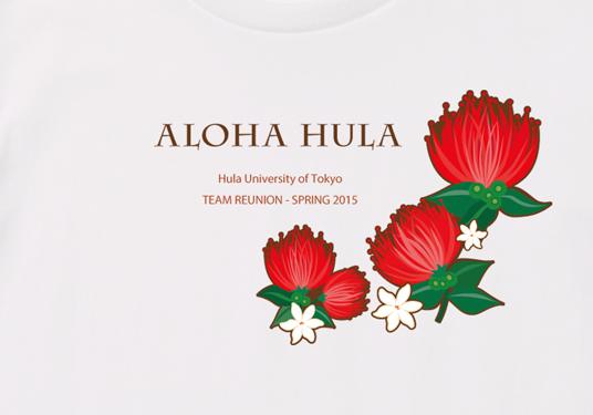 名入れTシャツ ホワイト NT015w
