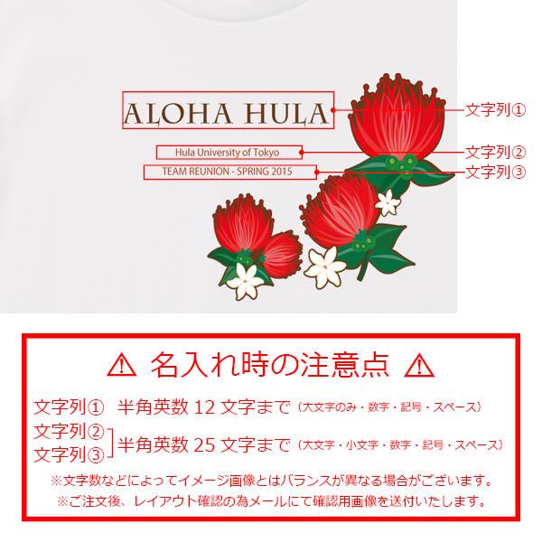 ケイキ 名入れTシャツ ホワイト NTK015