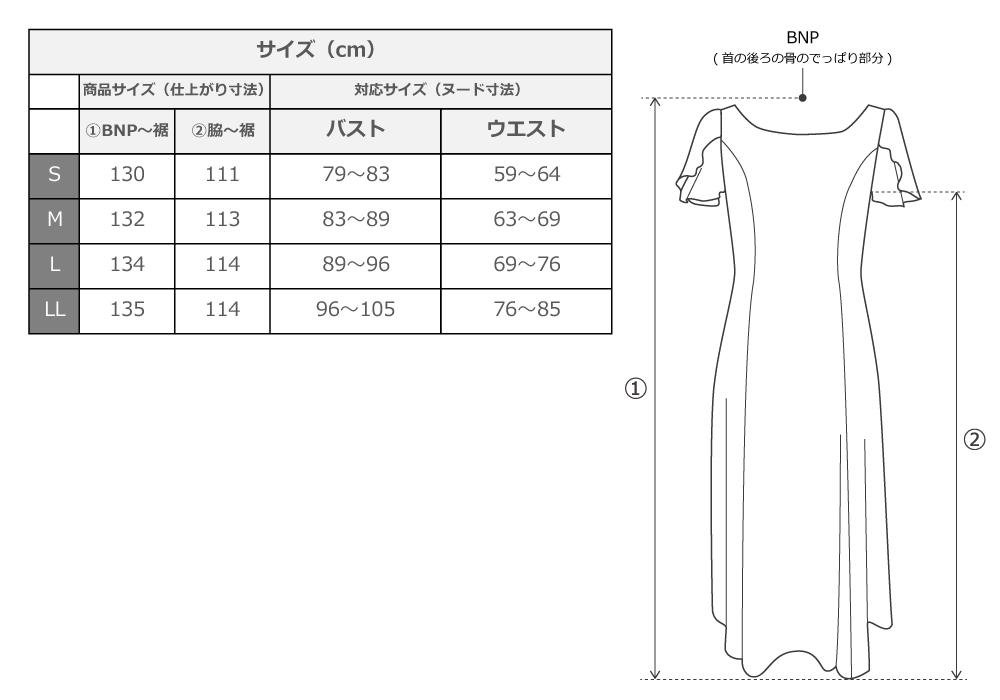 outlet フラダンス ムームー チューリップ袖 ロング丈ドレス レッド Sサイズ outletH1336