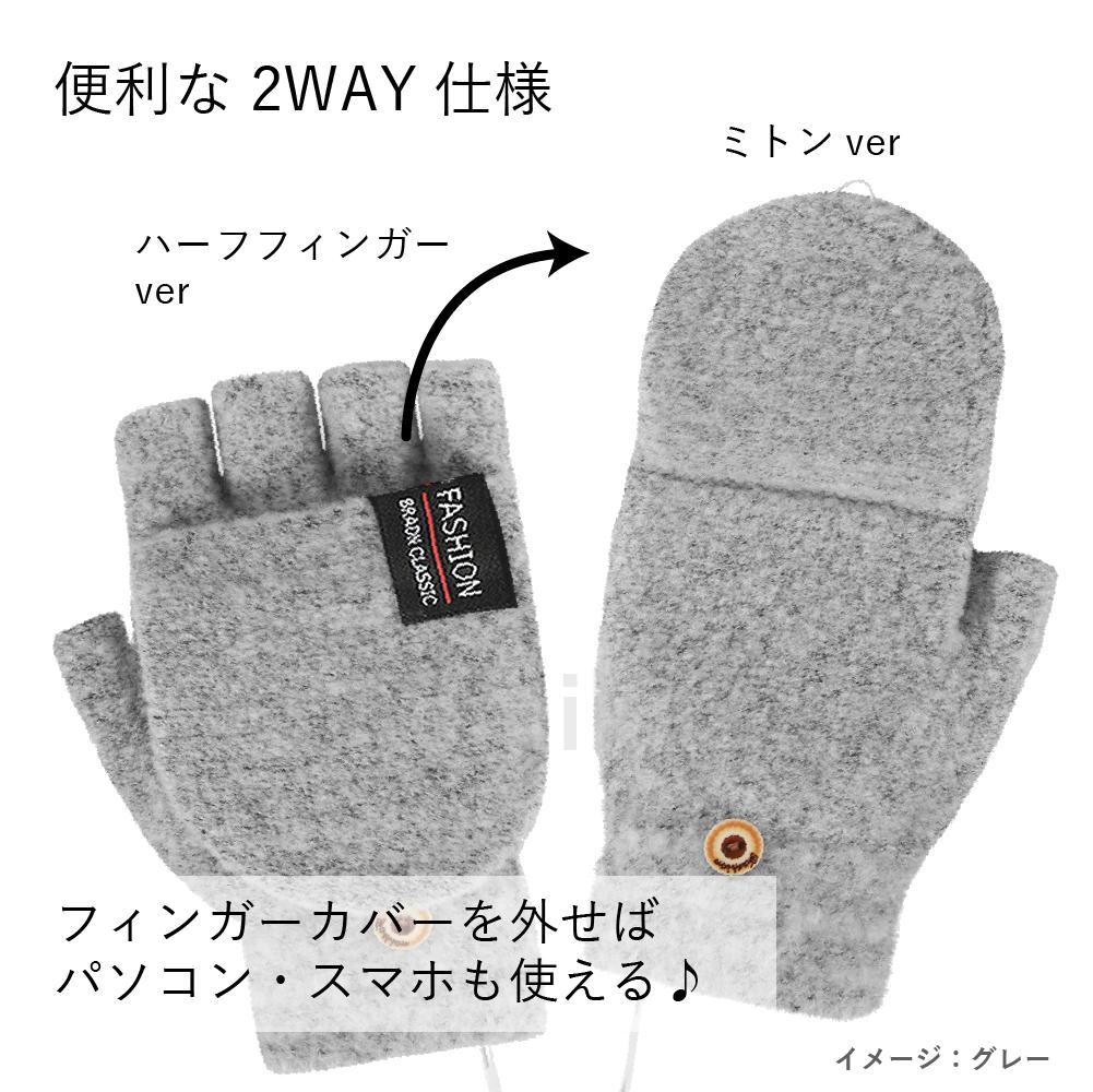 電熱グローブ 電熱加熱手袋 男女兼用 ブルー 1heater-glove-blue