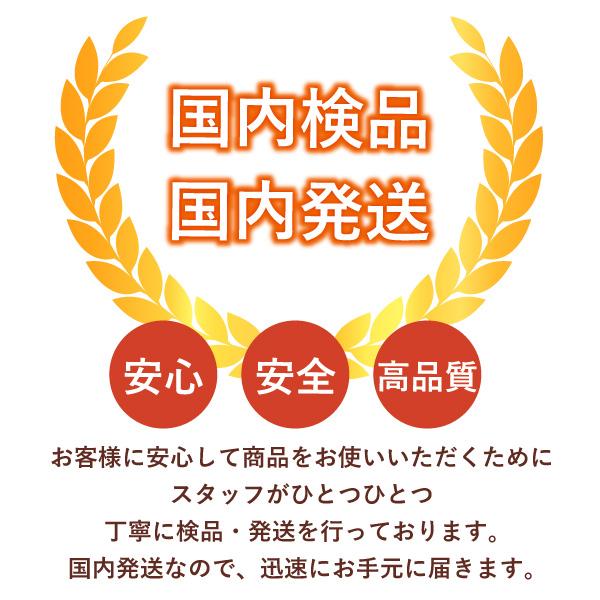 マスクストラップ花柄 レース ブラウン 日本製 maskstrap-madeinj-br