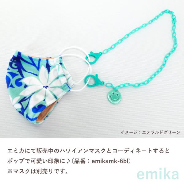 マスクストラップ エメラルドグリーン ニコちゃん スマイル maskstrap-smile-gr