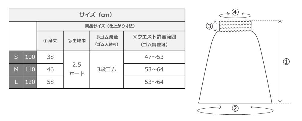 フラダンス ケイキ リバーシブル パウスカート キッズ ダークパープル Lサイズ  p16l