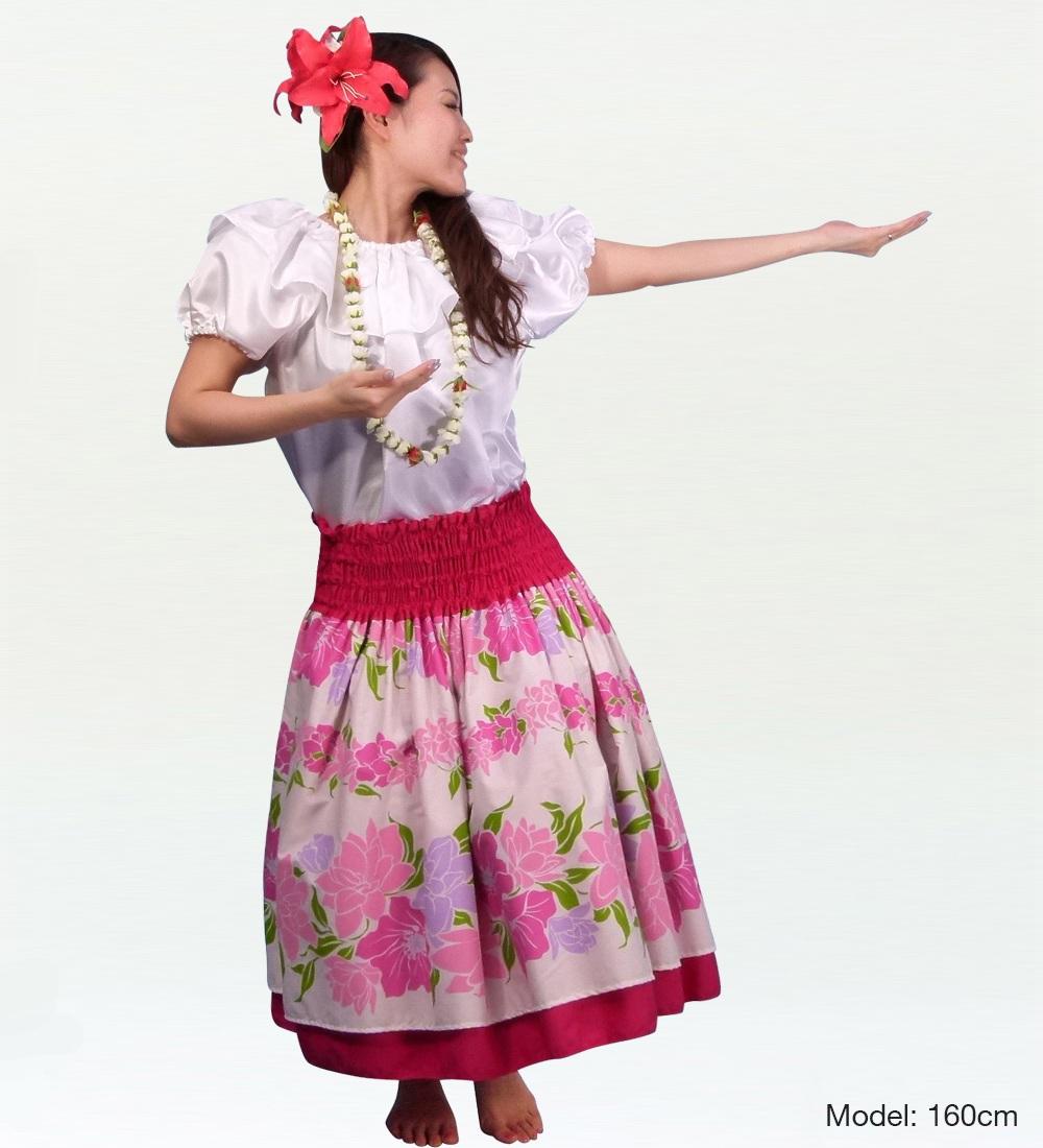 フラダンス ダブル リバーシブル パウスカート 73cm丈 チェリーピンク 1546