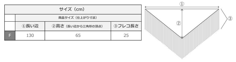 フラメンコ シージョ ブラック×レッド  2600