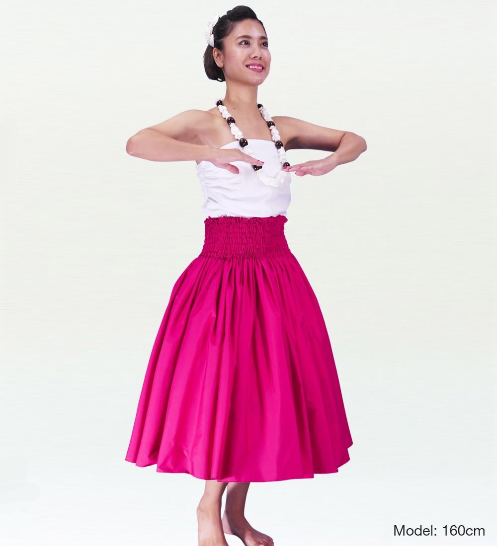 フラダンス ダブル リバーシブル パウスカート 73cm丈 チェリーピンク 2524