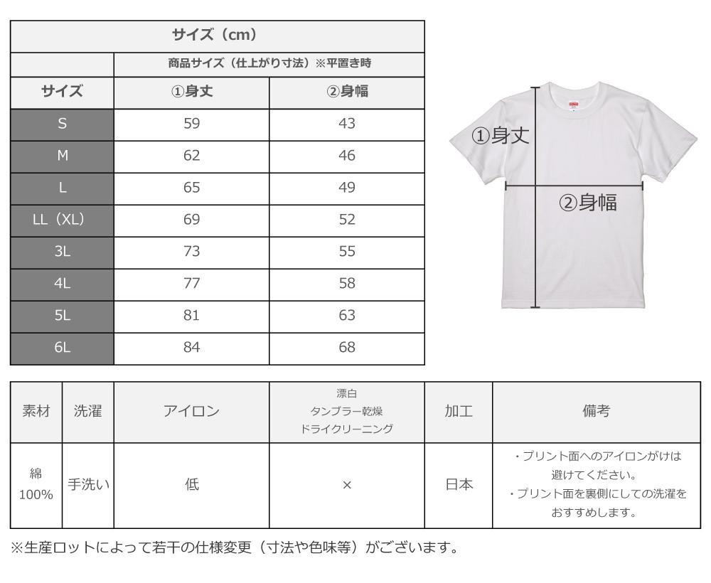 Tシャツ トロピカルバード ホワイト 2682w