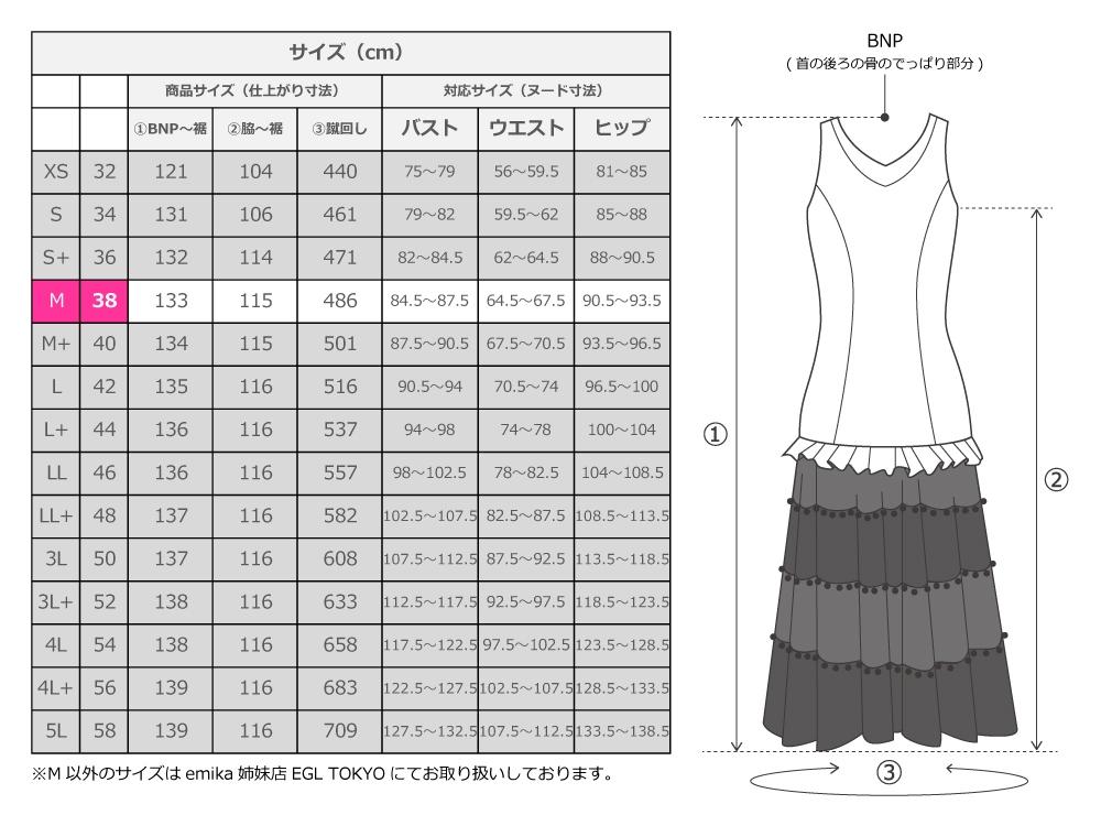 Mサイズ フラメンコ フリル ワンピース ブラック×レッド 2383bkrdf