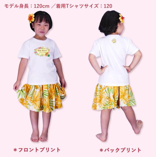 ケイキ 名入れTシャツ ホワイト NTK009