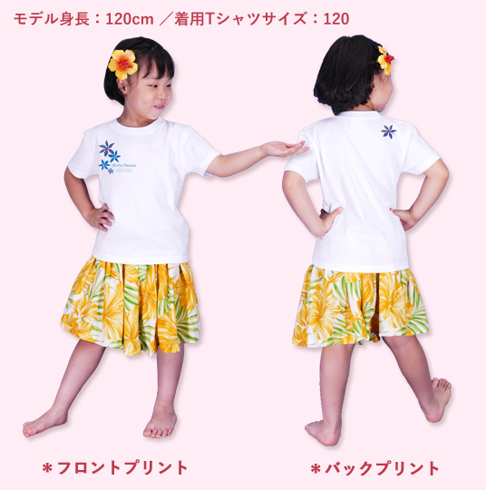 ケイキ 名入れTシャツ ホワイト NTK012