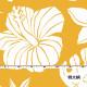 ハワイアン生地 ハワイアンフラワー柄 ストレッチベロア生地 イエロー×ホワイト KH-538-YEWH-V