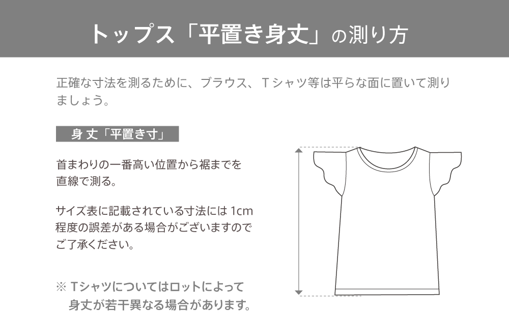 Sサイズ フラメンコ ローズ フリル セットアップ ブラック×パープル 2348bps