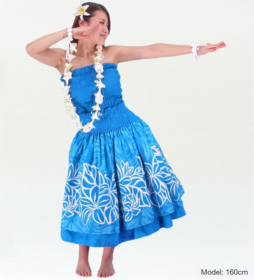 フラダンス ダブル リバーシブル パウスカート 73cm丈 ライトブルー 1656