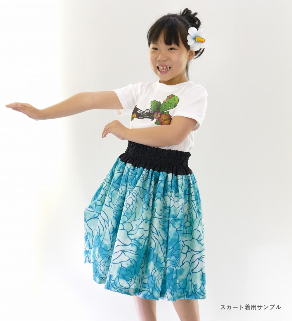 フラダンス ケイキ パウスカート キッズ120サイズ バイカラーグリーン p38-120