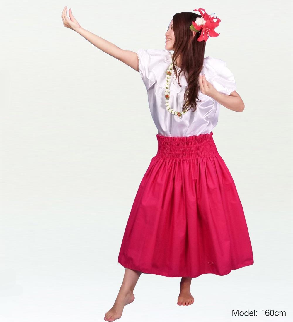 フラダンス ダブル リバーシブル パウスカート 73cm丈 チェリーピンク 1749