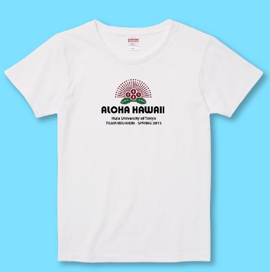 名入れTシャツ ホワイト NT002w