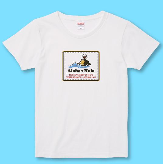 名入れTシャツ ホワイト NT003w
