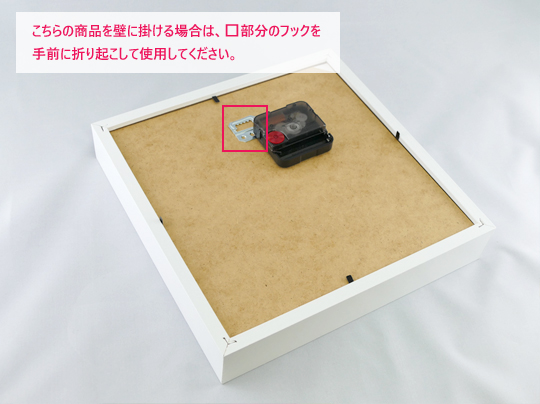 フラガール&プルメリア スクエアクロック CLKS0003