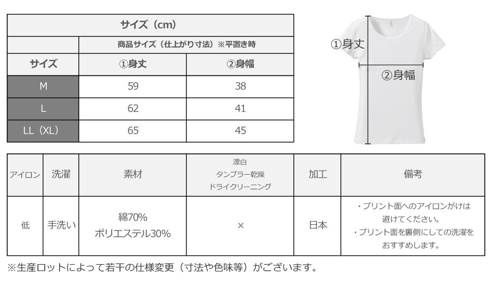 フラメンコ ローズプリント Tシャツ ホワイト 485w