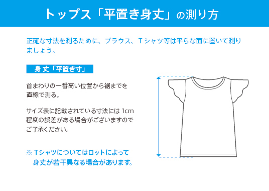 名入れTシャツ ホワイト NT004w