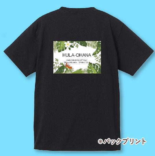 名入れTシャツ ブラック NT005b